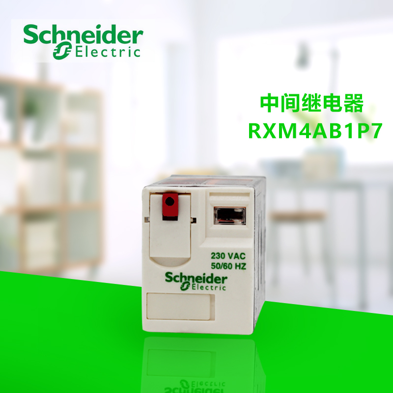 Manual Detection Of NEW Intermediate Relay RXM4AB1P7 AC220V In Indonesian Production