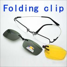 Memory Glasses Frame fold Magnet Clip Myopia Glasses Silver and Gray Polarized Sunglasses Frame Men Mirror Folding Polarized