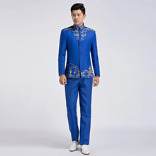 Zhong shan suits Jacket + trousers Choral Uniform fashion young man Chinese style suits Wedding Stand Collar Tang Clothing Male g pierné choral