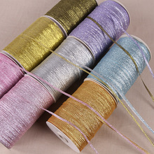 20 м/лот) 1/8 ''(3 мм) металлическая Блестящая лента, цветная подарочная посылка, ленты золотого, Серебряного и розового цветов