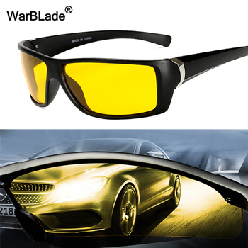 WarBLade Hot Sale Night Driving glasses Anti Glare Glasses For Safety Driving Sunglasses Yellow Lens UV400 Night Vision Goggles