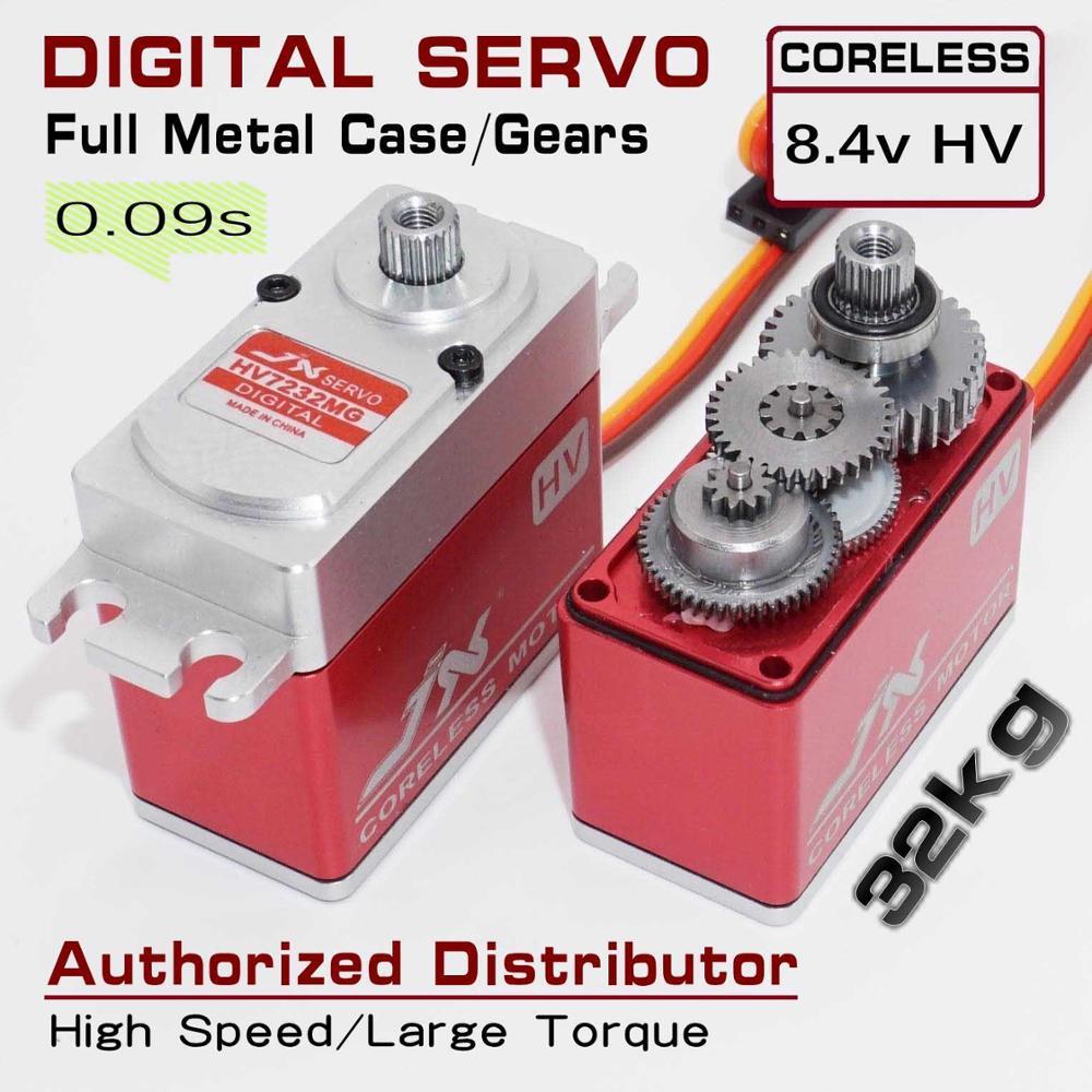 JX HV7232MG 32kg large torque water proof metal gear standard digital CORELESS servo high speed servo