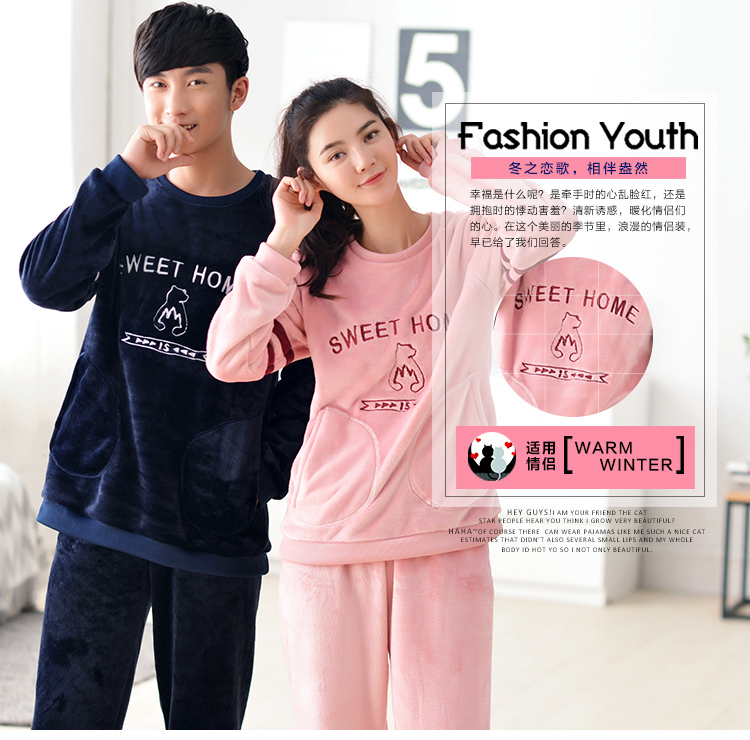 Autumn and winter couples coral velvet pajamas women thick flannel home service men can wear suit red blue pink pijamas