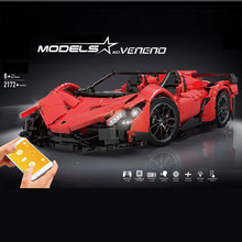 Mould King Technic 13079 App RC Car The New MOC-10559 Veneno Roadster With Motor Function Building Blocks Bricks Kids Rc Toys