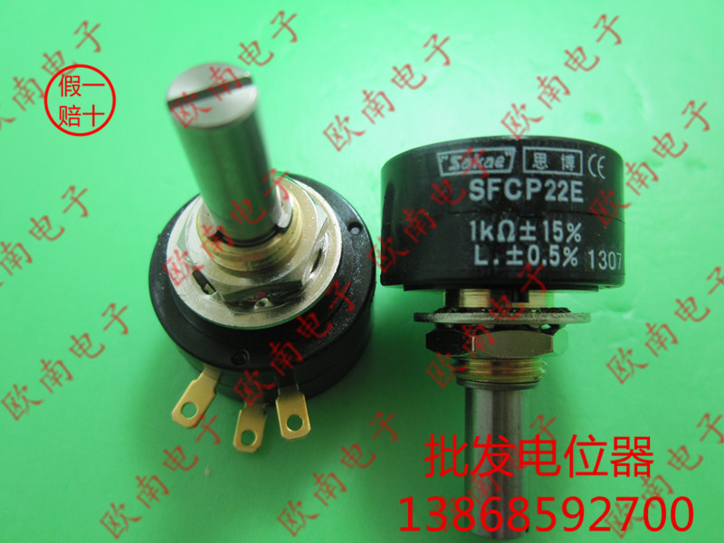 [VK] SFCP22E 1K 2K 5K 10K Japan imported Shanghai Si Bo sakae precision potentiometer switch[VK] SFCP22E 1K 2K 5K 10K Japan imported Shanghai Si Bo sakae precision potentiometer switch