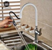 Хром и белый Одной Ручкой Вытащить двойной сопла распылителя кухонной мойки кран Палуба Гора одно отверстие воды краны