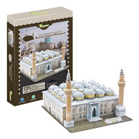Candice Guo 3D Puzzle DIY Toy Paper Building Model Assemble Hand Work Game Bursa Grand Mosque