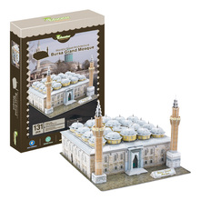 Candice guo 3D puzzle DIY toy paper building model assemble hand work game bursa grand mosque Ulu Cami Turkey Seljuk style gift