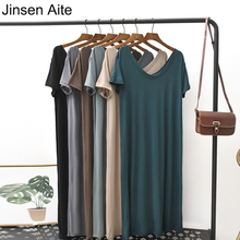 Jinsen Aite Women Summer Maxi Dress Short Sleeve Solid Casual Modal V-Neck Loose Beach Feminino Vestido Plus Size JS797