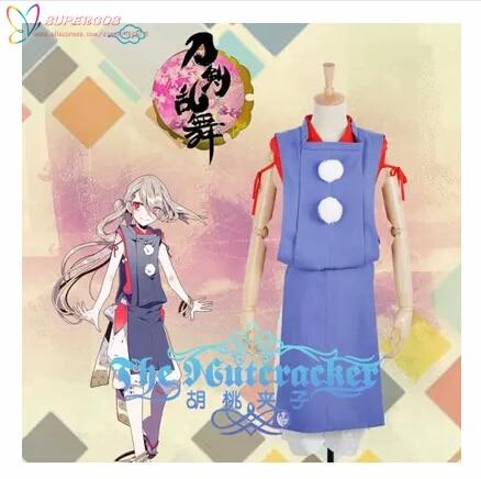 High Quality Touken Ranbu Online Imanotsurugi Internal Cosplay Costume ,Perfect Custom For you!