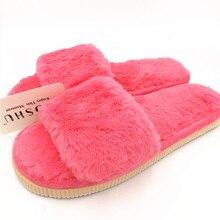 Дизайн модные женские туфли тапочки домашние плюшевые тапочки женская обувь удобные меховые женские шлепанцы Chaussure Femme