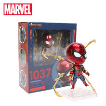 Endgame 10 centímetros Brinquedos Nendoroid 1037 the Avengers Marvel Ferro Ferro Aranha Super Hero Spiderman PVC Action Figure Collectible Modelo(China)