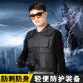 2016 Police Military Tactical Extra Vest Wargame Body Armor Sports Wear Hunting Vest prevent cutting vest  Protective vest