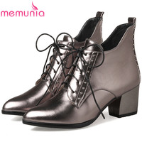 MEMUNIA Pointed Toe Lace Up Fashion Boots In Spring Autumn Ankle Boots For Women Sexy Lady
