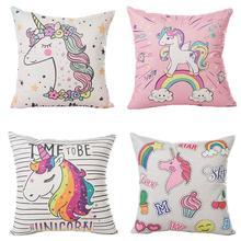 45x45CM Cartoon Unicorn כרית מקרה ילדותי קשת חמוד הדפסת כרית כיסוי דקורטיבי לזרוק ציפית מכונית ספה בית דקור