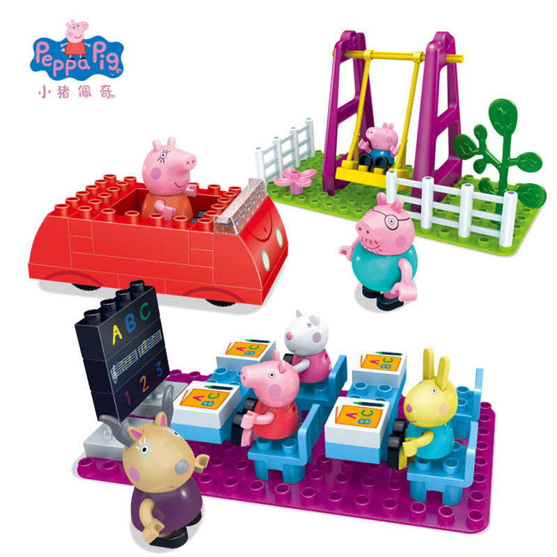 Best Toys For Preschool Classroom : Aliexpress buy peppa pig toys doll in scene car