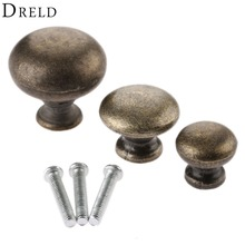 1Pc Antique Round Furniture Handle Mini Jewelry Box Knobs and Pulls Drawer Cupboard Cabinet Pull Handles Hardware