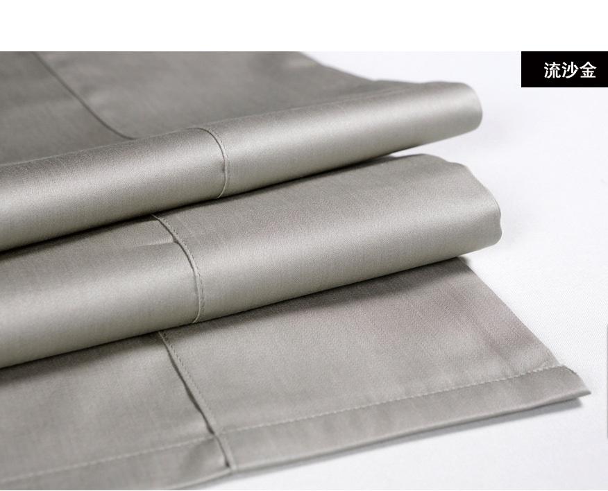 Wrinkle Free Hotel Home Egyptian Cotton Satin Bed Flat Sheets Usa Ropa De Cama Cubrecama Solid