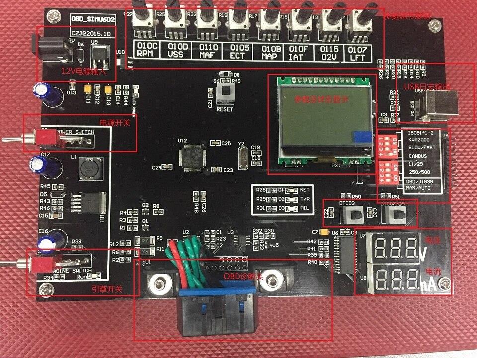 все цены на  OBD simulator J1939 simulator ECU simulator MINI version 602 current measurement engine switch  онлайн
