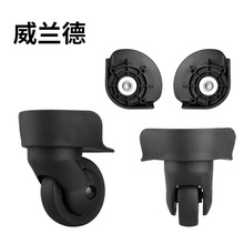 Universal Wheel  luggage suitcase Replacement Accessories high quality Silent Repair Luggage new casters