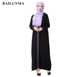 Fashion Abaya dubai muslim dress women islamic clothing caftan abayas for women