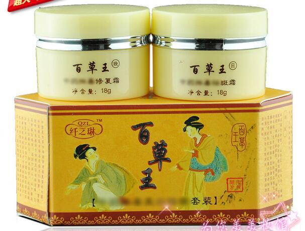 2 Teile/satz Chinesischen medizin detox whitening frecklecreme kit Entfernen melasma braune flecken...