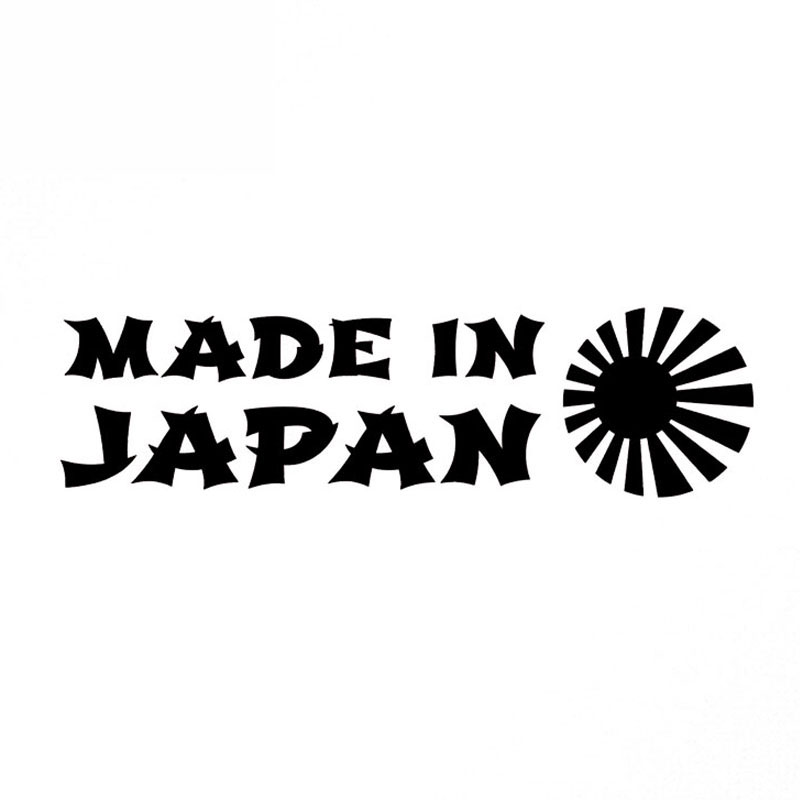 14 4cm made in japan car sticker decal automobile styling. Black Bedroom Furniture Sets. Home Design Ideas