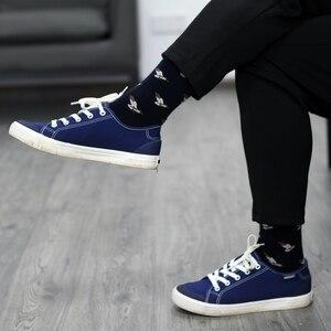 Image 4 - Match Up calcetines de algodón para hombre, de talla grande, de compresión de calidad, con patrón de serie de animales, calcetines de negocios para hombre (5 par/lote) US 7,5 12