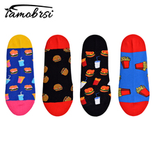 цена 2019 Fashion Beer French fries Happy Crew Burger Street Style Socks Ankle Cotton Short Summer Funny Women Men Boat Socks Male