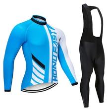 Для мужчин с длинным рукавом набор для велоспорта анти-пот Ridng Костюмы 3D подкладка подушки спортивные майки Индивидуальные/