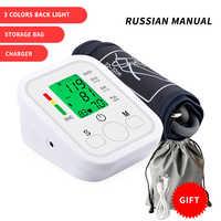 Brazo Digital automático Monitor de presión Arterial BP esfigmomanómetro medidor de presión tonómetro para medir la presión Arterial