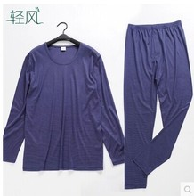 The new high quality encryption men's silk thermal underwear suits Mulberry silk wool round collar long Johns