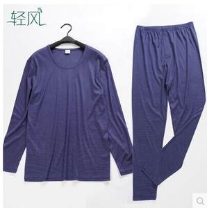 Underwear Suits Long-Johns Wool Men's New Silk The Round-Collar Encryption Mulberry High-Quality