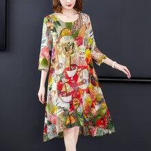 Women National Wind Retro Casual Summer Wear Loose Print Silk Dress