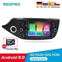 9.0 GPS متعددة لكيا