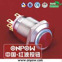 ONPOW 19mm momentary ring illuminated pushbutton switch LAS1GQH-11EB12VS