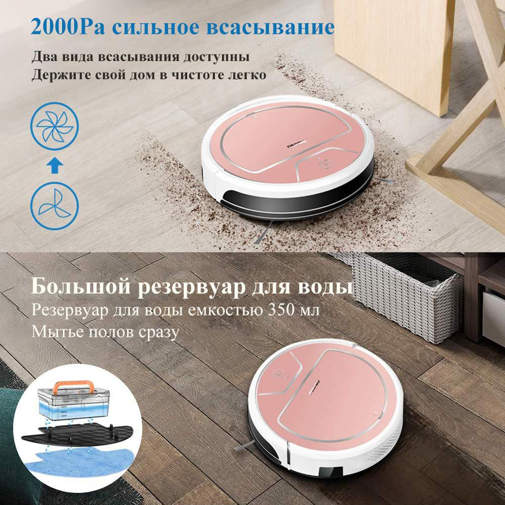 MOLISU V8S PRO robot vacuum cleaner with App control Wet and Dry Sweeping and Mopping 2000pa MOLISU V8S PRO robot vacuum cleaner with App control Wet and Dry Sweeping and Mopping 2000pa suction Autocharge Robot Aspirador