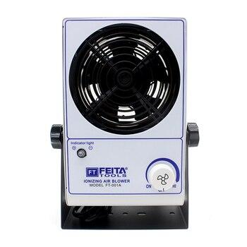 Ventilador de aire ionizador de FT-001A, ventilador de aire ionizante de escritorio, ventilador de aire antiestático para impresión, electrónico
