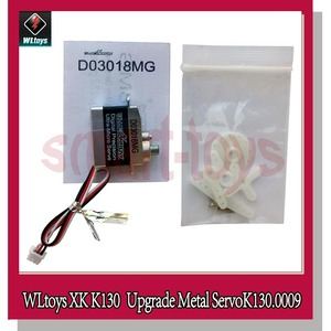 Image 3 - WLtoys Bluearraow D03018MG XK K130 Upgrade Metal Servo K130.0009 for WLtoys K130 RC Helicopter Parts