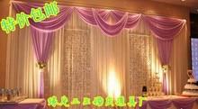 Wedding Backdrop with Beatiful Swag Wedding drape and curtain wedding decoration