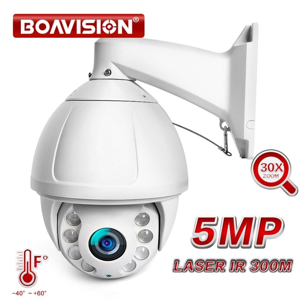 7 5MP Polegada HD PTZ Câmera IP 300m IR Câmeras Dome de Alta Velocidade Do Laser 30X Zoom Rede Impermeável Ao Ar Livre onvif Câmera de Segurança CCTV