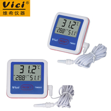 Promo offer VICI TM805 Large LCD display Fridge Refrigerator Freezer Digital Alarm Temperature Thermometer Meter