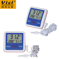 VICI TM805 Large LCD Display Fridge Refrigerator Freezer Digital Alarm Temperature Thermometer Meter