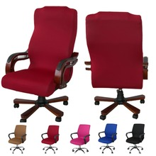 6 color Elastic Office Computer Chair Cover Side Arm Chair Cover Chaise  Stretch Rotating Lift Chair a46f73b6af