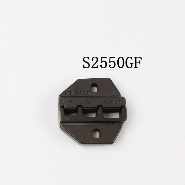 S-2550GF