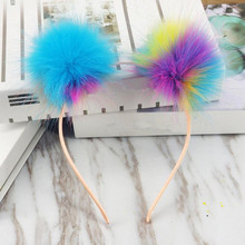 Colorful Pompon Ball Headband Artificial Fur Balls Hairband Headwear Birthday Party Favor Hair Accessories