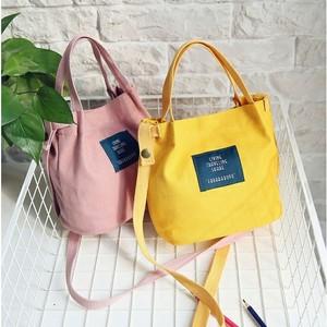 Korean Women's Shoulder Bag Wo