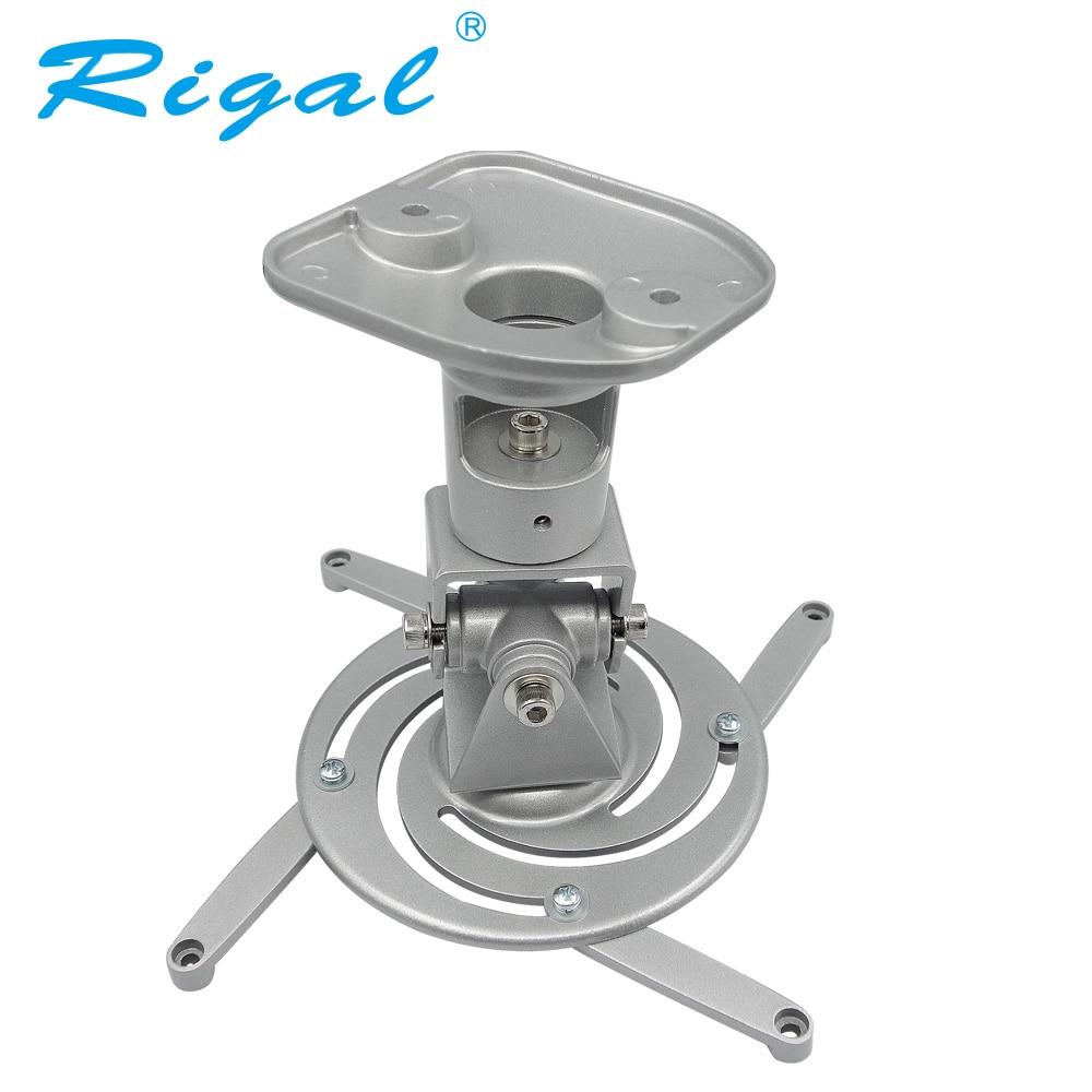 rigal enhanced universal hd projector bracket ceiling mount aluminum wall bracket lift holder for hanging vision vmount vmpr01 - Projector Wall Mount