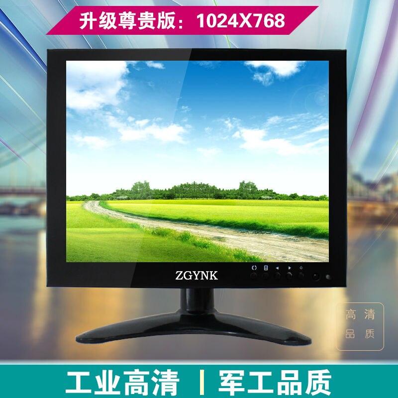 8 palců průmyslový monitor kovového bezpečnostního krytu LCD VGA / AV / BNC vysoký 1024 x768