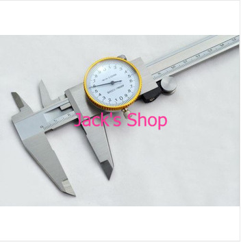 Free Shipping 150 0 02mm Stainless Steel Dial Cailper Measuring Tool